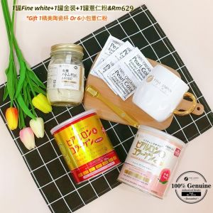 SUPER SAVE 『3 IN 1』COMBO SET Pearl Coix+Fine White +Fine Premium Collagen+Free 1 Limited Mug Or 6 Sachet