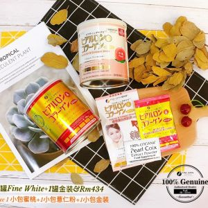 1罐FINE WhiteCollagen+1罐PremiumCollagen+『3小包装』