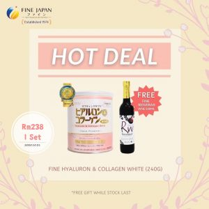 FINE Hyaluron & Collagen White 240G-白桃口味+送1 FINE RW价值RM78
