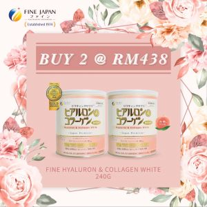 2罐FINE Hyaluron & Collagen White 240G-蜜桃口味&Rm438+送2小包蜜桃粉