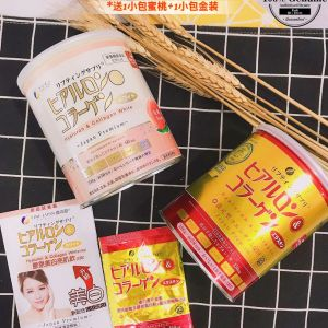 1罐FINE WhiteCollagen+1罐PremiumCollagen+『送FINE精美陶瓷杯』